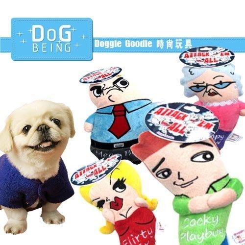 【🐱🐶培菓寵物48H出貨🐰🐹】Doggie Goodie》時尚寵物玩具淫蕩家族 (4種造型) 特價370元