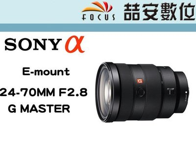 《喆安數位》Sony FE 24-70mm F2.8 GM SEL2470GM 平輸 保固一年 #4