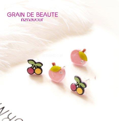 BHJ651-法國品牌Grain de Beaute 施華洛世奇晶鑽可愛櫻桃.水蜜桃抗過敏耳釘 耳環【韓國製】