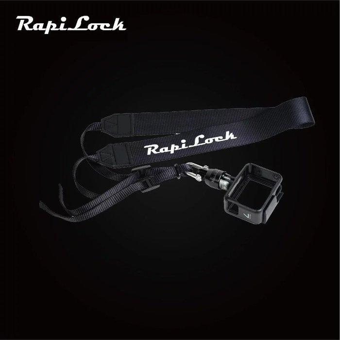 RapiLock Carryon 背帶 減壓相機背帶 快扣秒裝秒拆裝置 GOPRO全機種適用 台南PQS
