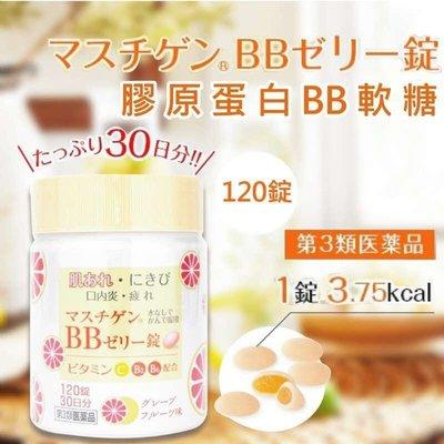 ?? 好物推薦? 親自體驗試用 大木BB錠 維他命B群 BB軟糖 120錠 保健食品 保養品