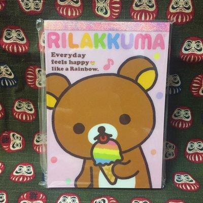 【元氣倉庫番】日本製 2010年 絕版品 SAN-X 懶懶熊 拉拉熊 七周年 便條本 (大款)-530910