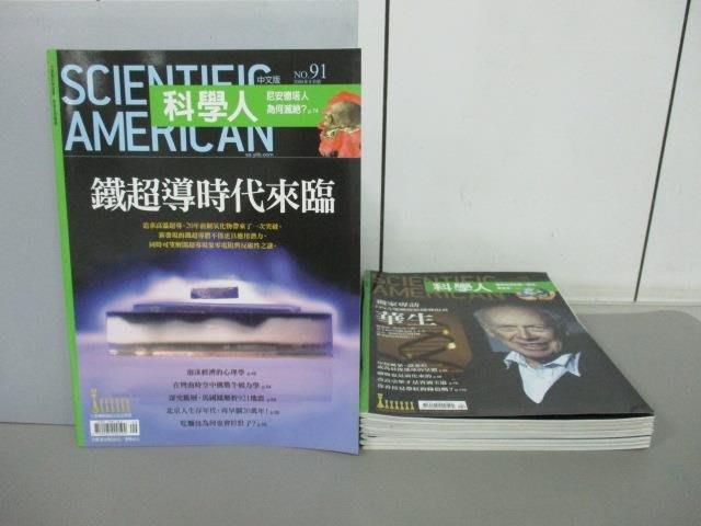 【書寶二手書T6/雜誌期刊_LLE】科學人_91~98期間_共8本合售_鐵超導時代來臨等