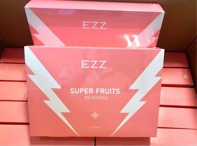 EZZ-Super Fruits Beverage 莓果口味35ml*7(禮盒)
