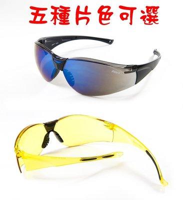 【工業安全網】最貼心的運動/騎車輕量PC材質防護安全眼鏡S-002實驗室醫療人員護目鏡太陽眼鏡抗武漢肺炎防疫可參考