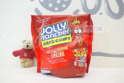 【Sunny Buy】◎現貨◎美國 Jolly rancher chew 硬糖 火辣肉桂口味 368g(隨機出貨)