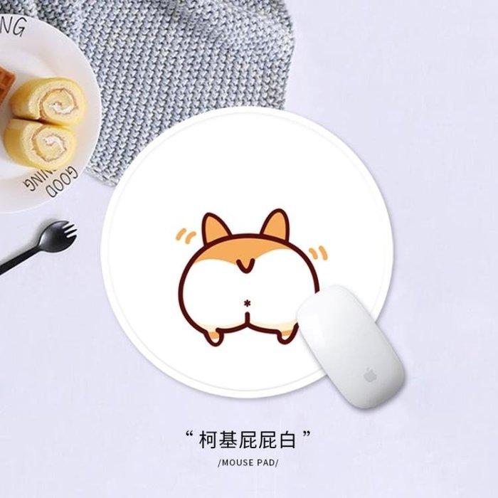 滑鼠墊小號24cm圓形新款卡通可愛柯基貓咪狗女生