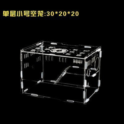 【優上精品】亞克力透明ZOOG亞克力專利倉鼠籠子 相親金絲熊別墅城堡窩松鼠籠(Z-P3127)