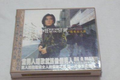 【金玉閣C-3】CD~任賢齊/為愛走天涯(共2CD)
