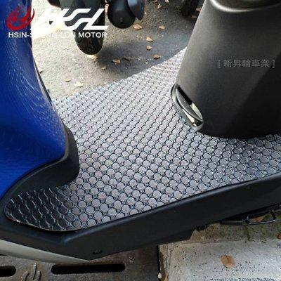 HSL『2017 CUXi 115   薄型 橡膠 腳踏墊  』新車、防刮、不積水、耐磨、止滑踏墊