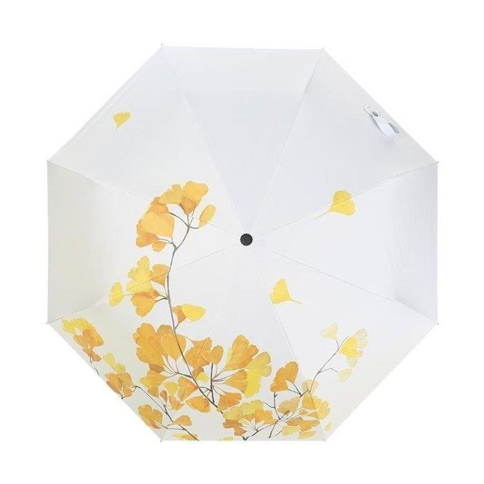 YEAHSHOP 中國風全自動雨傘女晴雨兩用防曬防紫外線IY185