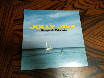 高中正義 ~ Jolly Jive