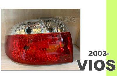 小亞車燈*全新 TOYOTA VIOS 03 04 05年 原廠型樣式 紅白晶鑽 尾燈 後燈 一顆600