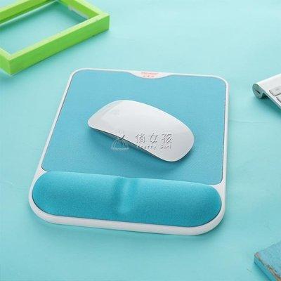 日和生活館 電腦墊滑鼠墊加厚辦公可愛創意大托手腕墊滑鼠手鎖邊LOL游戲墊S686