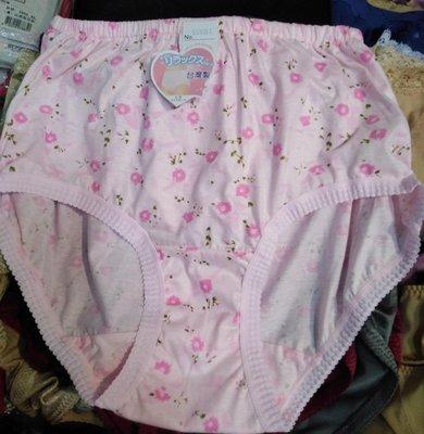 婆媽的純棉三角內褲,一件$60元,台灣製造
