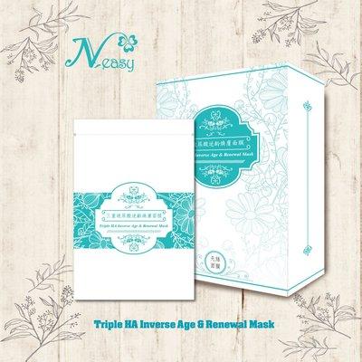 【Live168市集】 Neasy 品牌 三重玻尿酸 逆齡煥膚 天絲面膜 5入  台灣製造