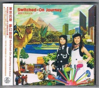 [鑫隆音樂]日本CD-東京民樂/夢幻旅乘Switched-On Journey(CD Extre)全新/免競標