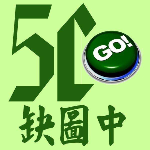 5Cgo【權宇】Office 中文 Project STD 2016 標準版盒裝無光碟PKC Z9V-00343 含稅