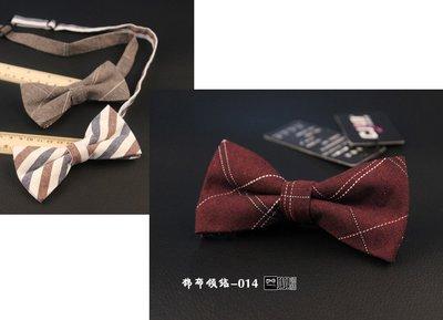 領結【*╮玫瑰。誌】格紋款手工棉質領結...