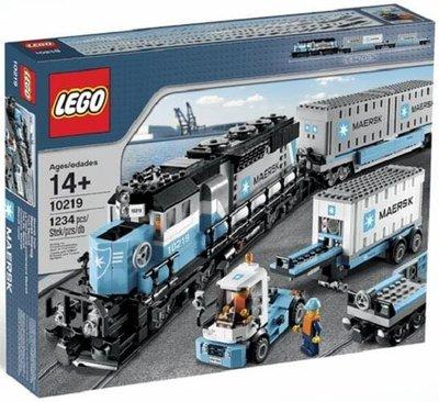 全新 樂高 Lego 10219 Maersk Train 馬士基火車 正常盒 絕版