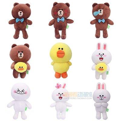 【便利公仔】含運 韓國布朗熊可妮兔抱鴨公仔卡通毛絨玩具玩偶布娃娃生日禮物