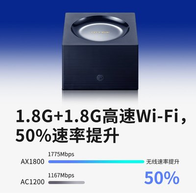@美妍小鋪WIFI6 AX1800+AX1800套裝TP-LINK雙頻千兆無線路由器千兆端口家用tplink穿墻tp高速wifi 5G穿墻王XDR1850