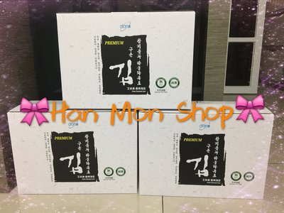 韓國Atomy艾多美香烤海苔一箱四盒裝!含運費免運、團購 拜拜、過年送禮、可刷卡