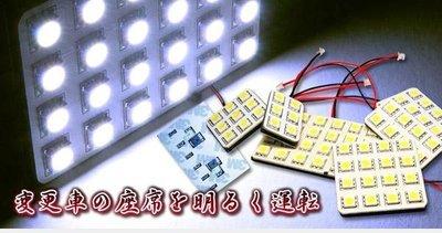 TG-鈦光 LED 5050 SMD 8 pcs 爆亮型室內燈 車門燈 行李箱燈 LEXUX  MAZDA 馬自達