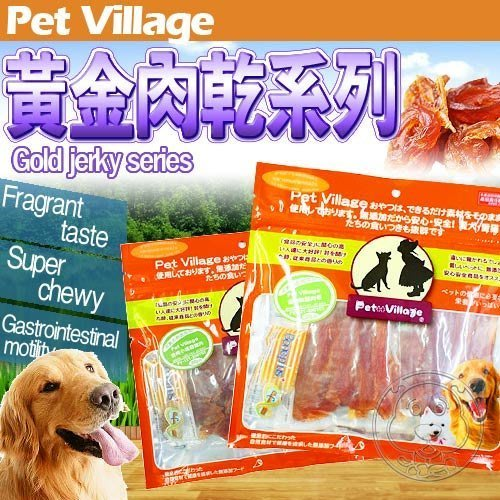 【🐱🐶培菓寵物48H出貨🐰🐹】Pet Village》魔法村寵物肉乾(新鮮雞肉)200g 特價149元自取不打折
