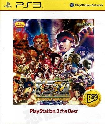 【二手遊戲】PS3 超級快打旋風4 The Best Street Fighter 4 英日版【台中恐龍電玩】