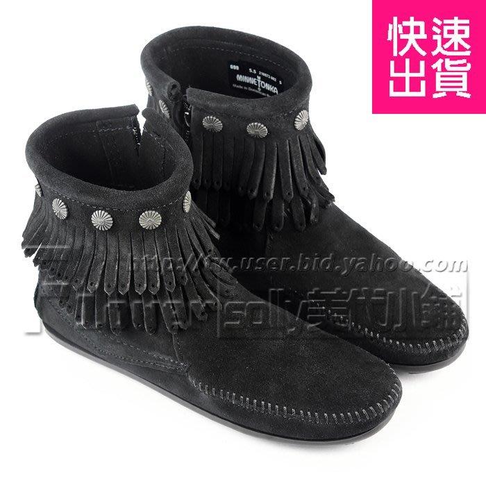 賠售~【Minnetonka】莫卡辛 黑色 兩層流蘇特殊鉚釘款 中筒靴 699