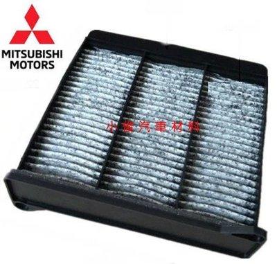 小俊汽車材料 MITSUBISHI LANCER 1.6 1.8 2001年-2007年 含框 冷氣芯 冷氣濾網