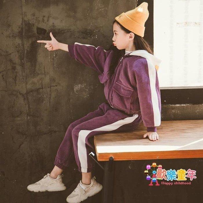 紫色運動衛衣兩件套裝女童冬裝2018新款兒童潮童裝洋氣時尚刷毛厚