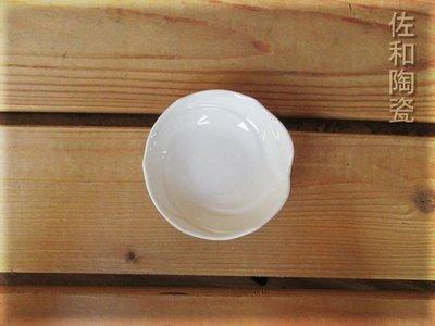 ~佐和陶瓷餐具~【82YJ-C110-...