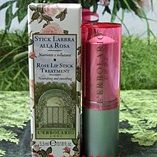 【LERBOLARIO蕾莉歐】新品~玫瑰保濕護唇膏 5.5ml (優惠價@$320/條)