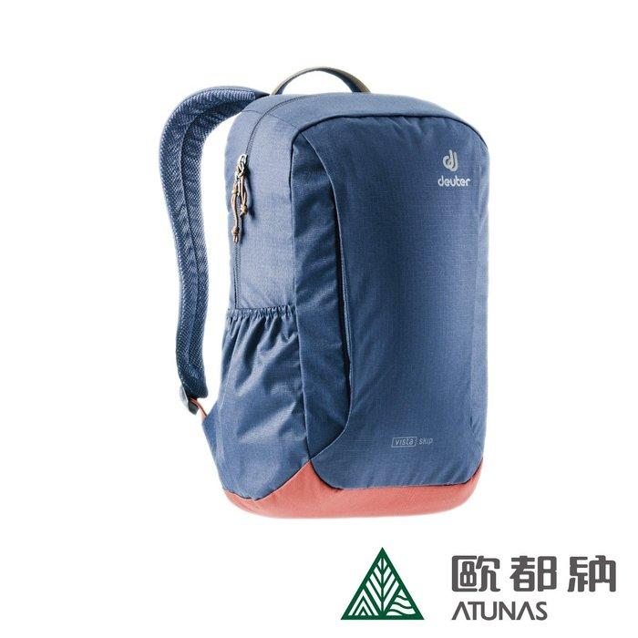 歐都納 德國 Deuter VISTA SKIP 14L  深藍  休閒旅遊背包(健行/旅遊)