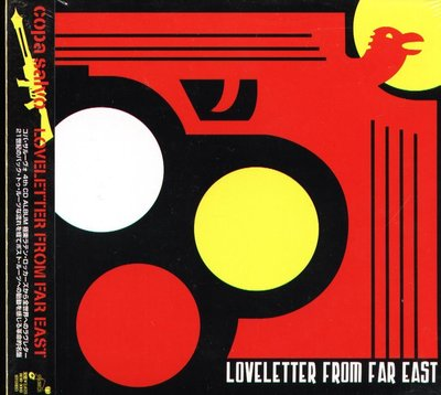 K - Copa salvo - LOVELETTER FROM FAR EAST - 日版 - NEW