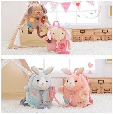 ~ ~日系超可愛兒童背包兔寶寶防走失熊寶寶雙肩包牽引繩幼童幼兒書包