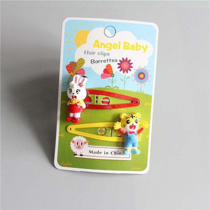 ☆草莓花園☆C146可愛小兔和小虎   兒童髮夾 拍照攝影頭飾髮飾