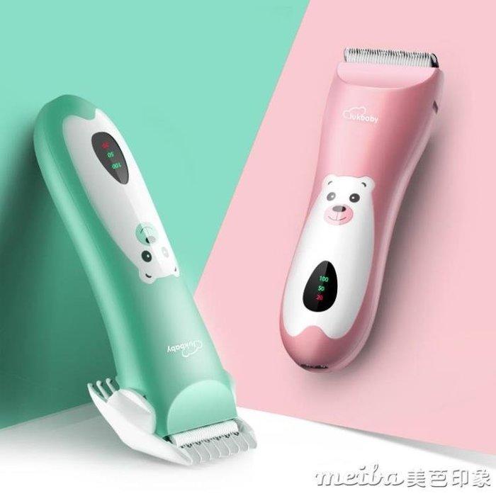 嬰兒理髮器超靜音電推剪充電式剃髮嬰幼兒童剃頭髮刀小孩寶寶家用