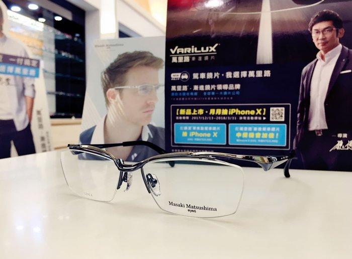 精光堂眼鏡 Masaki Matsushima 銀色灰藍流線雙色鈦金屬半框眼鏡 日本眼鏡時尚大獎的肯定 男人的收藏推薦品牌 松島正樹MF-1213 1213
