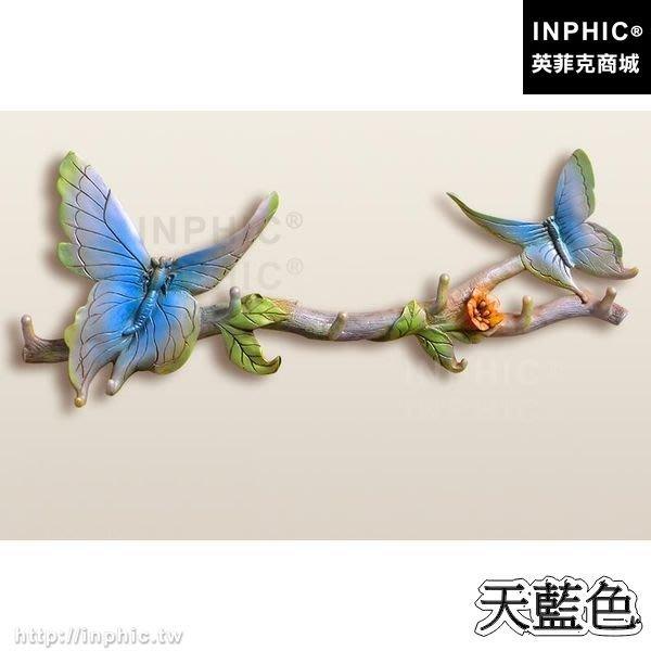 INPHIC-排鉤壁掛飾臥室衣帽架掛鉤服裝店中式牆上裝飾牆面-蝴蝶天藍色_tSUZ