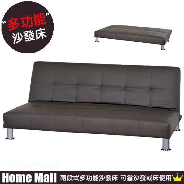 HOME MALL~蓋爾深咖啡皮沙發床 $5200~(雙北市免運費)5K