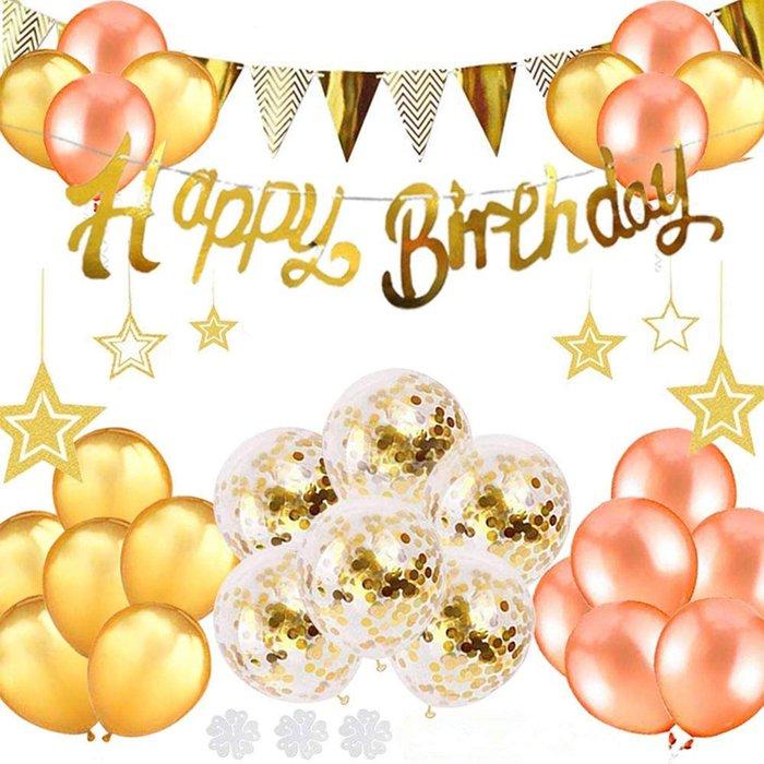 【樂活先知】『代購』 日本 滿周歲  生日派對 慶生 求婚  氣球  38件組   銀 / 玫瑰金