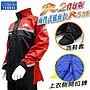 天德牌 兩件式雨衣 R2背包版 R5改良版 紅色 雨衣雨褲含鞋套 二件式|23番 可拆隱藏鞋套 側邊加寬款