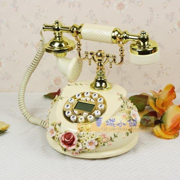 351 華城小鋪**超取當日出貨** 古董 家用 田園 鄉村  復古電話 有線 來電顯示 造型 玫瑰物語精品電話