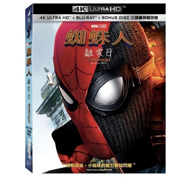 合友唱片 面交 自取 MARVEL 蜘蛛人 離家日4K UHD 三碟圖冊限定版 UHD+BD+BONUS