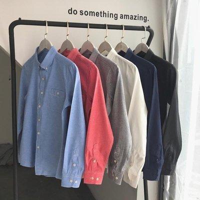 日和生活館 男士長袖短袖襯衫休閒修身薄款打底白襯衣春秋季正韓學生上衣潮寸S686