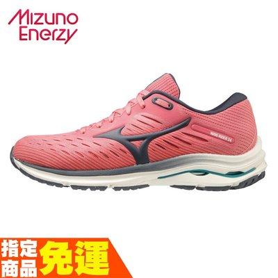 MIZUNO WAVE RIDER 24 一般楦 女款一般型慢跑鞋 橘粉 J1GD200330 贈腿套 20SS