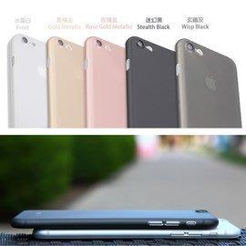 Caudabe The Veil XT 0.35mm 超薄 曜石黑手機殼 保護殼 for iPhone7-阿晢3C